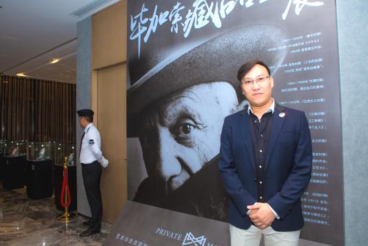 毕加索陶瓷真迹展——宁波站
