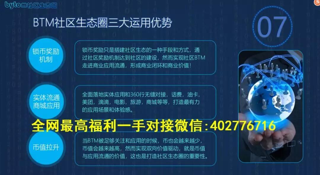 QQ图片20181128164907.jpg