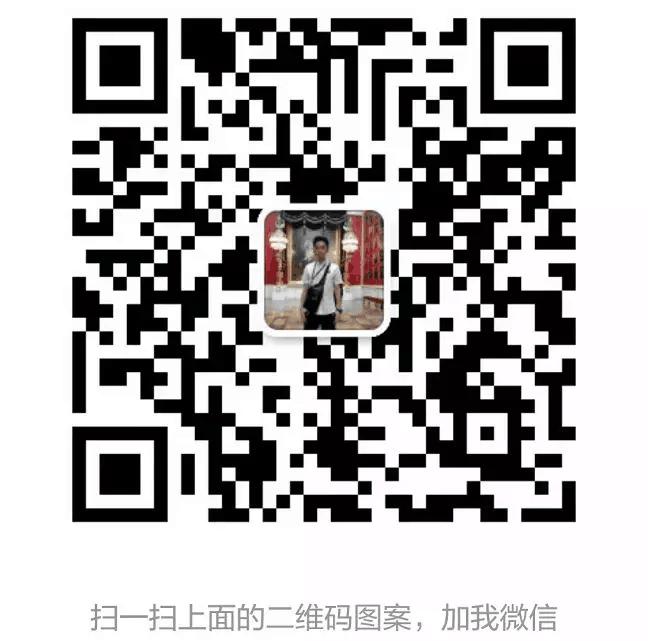 QQ图片20181128164910.png