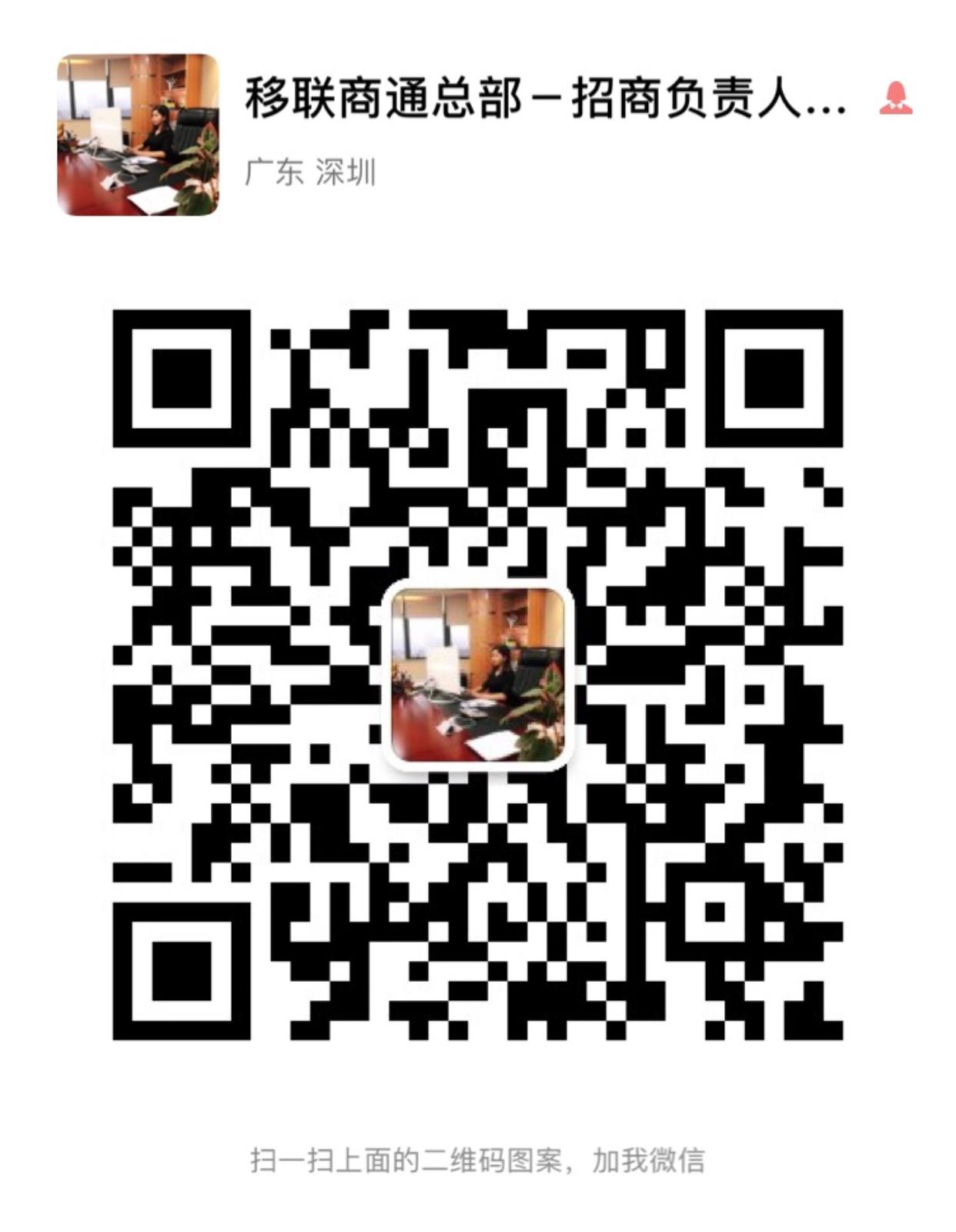 微信图片_20190216094425.jpg